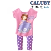 Caluby B