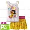 pipo 5605 dora skirt