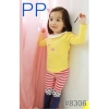 PP 8306 Cat yellow