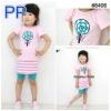 PP 8406 Lolipop pink